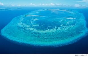 カオハガン 島